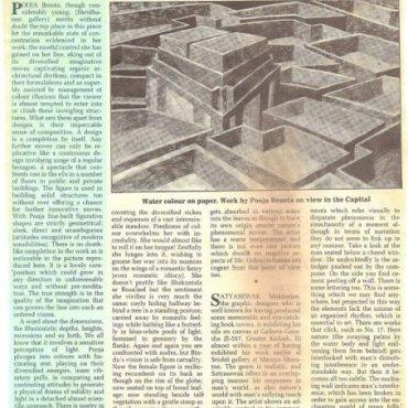 organic architectural rhythms