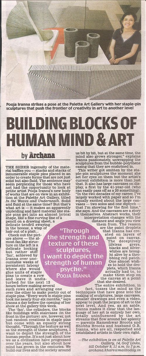 building blocks of human mind and art